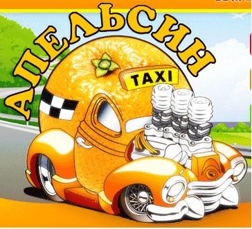 Приглашаем на работу в Яндекс такси
