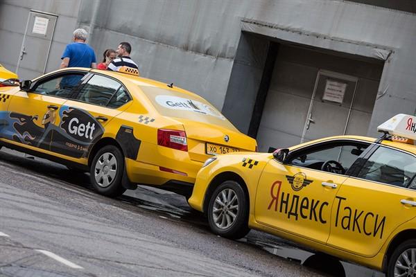Требуются - водитель uber,Gett и Яндекс такси.