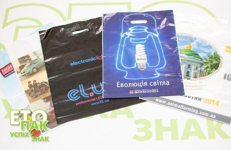 Полиэтиленовые пакеты, печать логотипа на пакетах