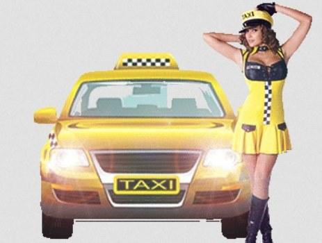 Ищу сменьщика цу для работы в такси с опытом работы.