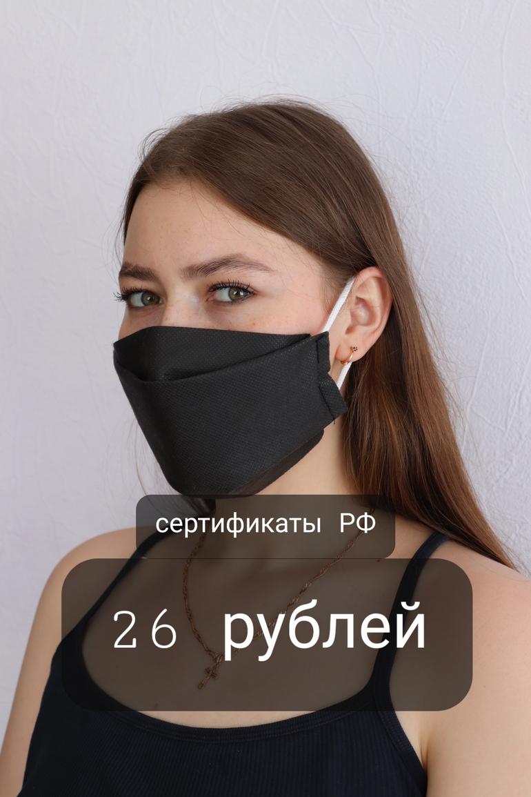 Реализация масок медицинских